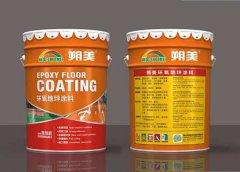 高固環氧地坪漆面漆材料