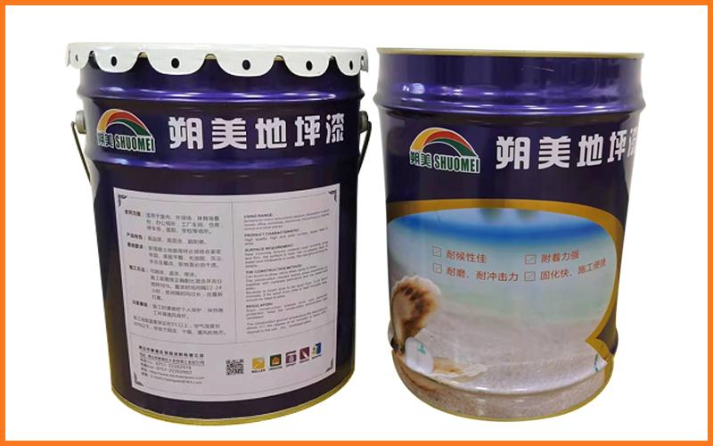 水性環氧自流平面漆材料