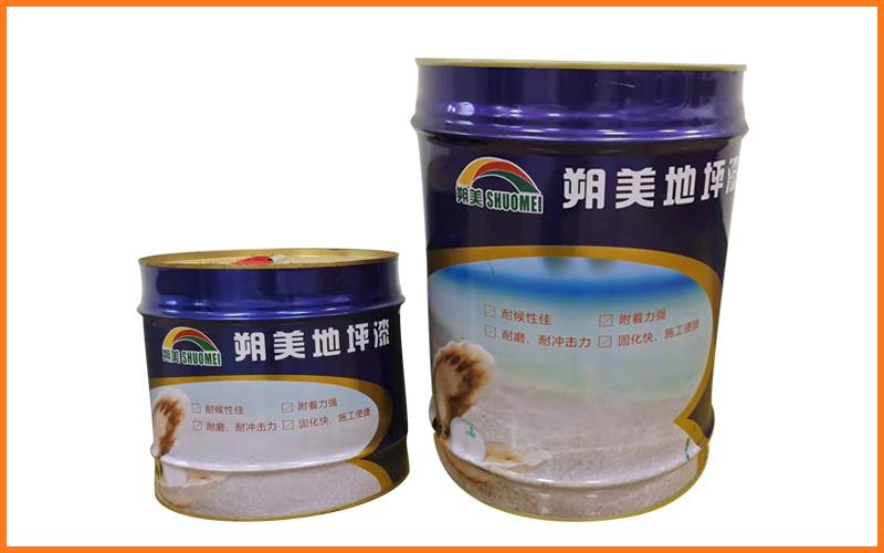 水性環氧聚氨酯罩光面漆材料