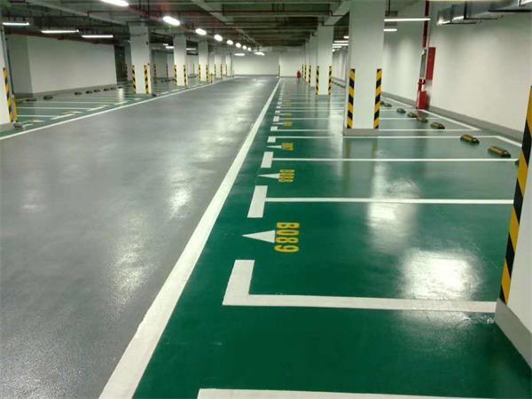 停车场地坪漆用那个比较省钱又实用