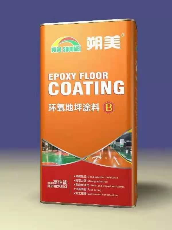 水性环氧地坪漆经济型中涂材料配方