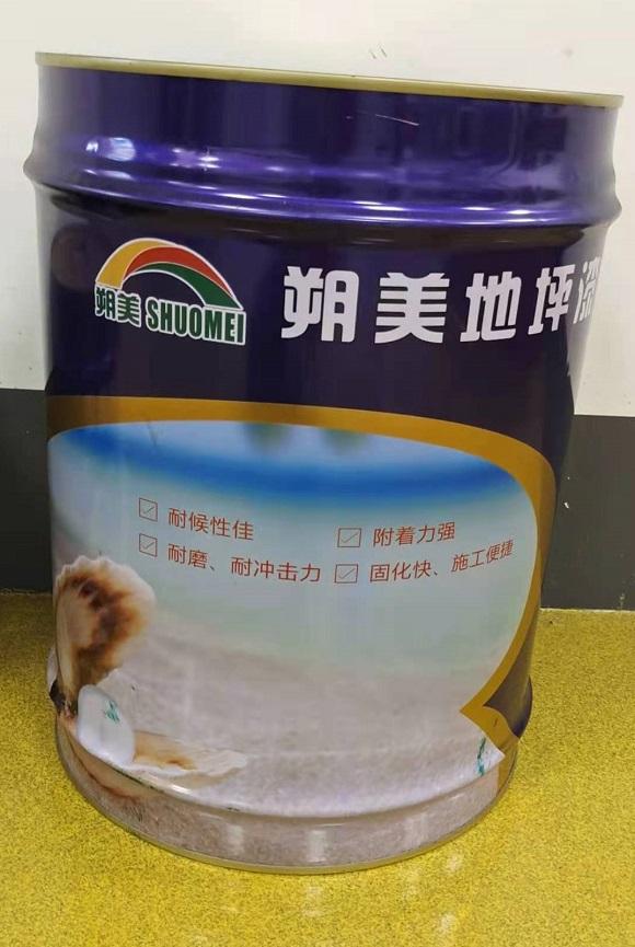 水性环氧地坪漆平涂面漆施工方法