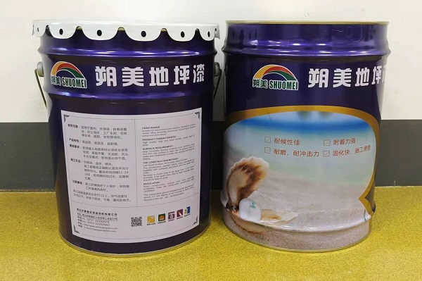 水性环氧自流平面漆材料